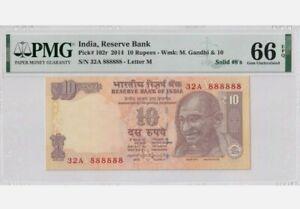 2014 INDIA 10 RUPEES SOLID#8 PMG66 EPQ GEM UNC【P-102r】32888888生意发发发发发发