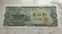 1969 Korea 50 Won - Nice World Banknote Currency