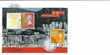 HONG KONG SPECIAL S/S FOR HONG KONG 1997 STAMP EXHIBITION DATED 6/30/97