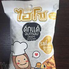 HISO Snack Insect Larva Crispy Silk Worm Food Original Flavor Thai Energy Snack