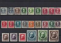 BAVARIA  1914 USED IMPERF STAMPS CAT £675  REF R4133