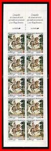 FRANCE 1995 RED CROSS booklet UNFOLDED MNH HORSE PAINTING TEXTILE  (A-I)