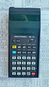 Soviet Programmable RPN Calculator Elektronika MK-61 1989 Non-HP USSR