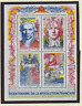 France Stamp Scott #2232, Mint Never Hinged