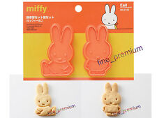 Japan Made 2pcs Miffy Twin Cookie Cutters Cake Baking Mold + Stamp