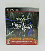 Sony PS3 PLAYSTATION - Shirokishi Monogatari Hikari To Yami No Kakusei Japan See