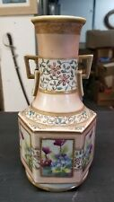 """Nippon Gold Gilded Beaded 8 3/4"""" Vase Double Handle With Flowere"""