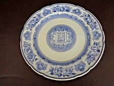 Vintage Yale University Yale Arms Wedgwood Plate (Cat.#11T025)