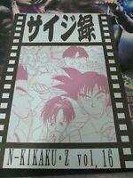 Tomo Manga Dragon Ball Doujinshi FanMade  NOVELA LITERARIA EN JAPONES