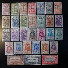 FRANCE COLONIE COTE DES SOMALIS N°204/233 NEUF * GOMME D'ORIGINE
