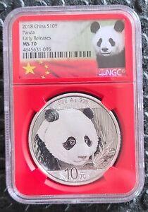 2018 China Silver Panda NGC MS70 Early Release Flag - Red (Panda)label Free Ship