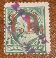 1898 1c Franklin Red I.R. Overprint Revenue Single, Scott #R154, Used