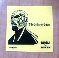 Attack on Titan Sticker The Colossus Titan Puccho Limited Not for sale RARE