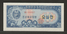 Korea 1959 Pick 12 Korean Central Bank 50 Chon UNC