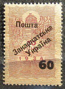 Carpatho-Ukraine 1945 regular issue, 60f ovptd on 30f fiscal stamp, Steid #7 MNH