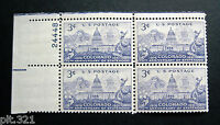 Sc # 1001 ~ Plate # Block ~ 3 cent Colorado Statehood, 75th Anniversary Issue