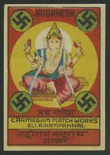 India, JAIGANESH MATCHBOX LABEL WITH 4 HINDU SWASTICAS (6x9cm) MINT Unused RARE