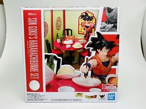 NEW SH Figuarts Dragon Ball Son Goku's Harahachibunme Food Set US seller IN HAND