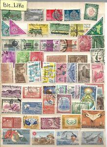 BIS_LIKE:many stamps Pakistan used 2 sh. Interst. LOT JL 03-755