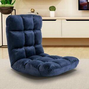 Orthologics Folding Floor Chair Gaming Yoga Camping Seat Adjustable Lounger OL18