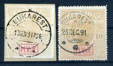MV. RUMAENIEN 1917, Nr. ZZ7x+y (96816)