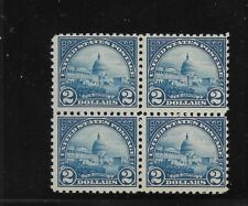 US Scott #572 mint $2 blue U.S. Capital block of 4 never hinged og f/vf 1923