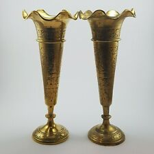 More details for vintage pair of ornately engraved brass vases  with colouring to patterns