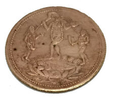 MAA KALI BIG EAST INDIA CO. UKL ONE ANNA TEMPLE TOKEN BIG COIN 1818 ANTIQUE