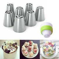 7PCS Piping Nozzles Flower Russian Icing Pastry Dessert Cake Decor Baking Tool