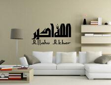 Islamic Wall Stickers Allahu Akbar Calligraphy Wall Art Decals Wall Art UK 51g