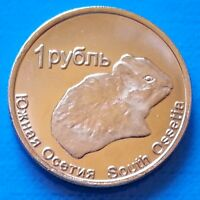 South Ossetia 1 Rouble 2013 UNC Dormouse unusual coinage