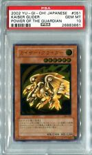 Yu-Gi-Oh JAPANESE 2002 KAISER GLIDER 304-051 ULTIMATE PSA 10 GEM MINT