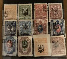 Ukraine Tridents Lot, 1918 Kharkiv Type