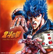 New Hokuto no Ken Premium Best CD Japanese Version. 3-7 Days to USA DHL Delivery