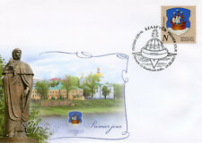 Belarus 2017 FDC City of Polotsk Coat of Arms 1v Set Cover Ships Stamps