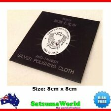 Premium Silver Polishing Cloth Jewellery Cleaning Clean Polish 925 Sterling