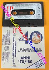 MC SANREMO 40 ANNI 70 80 canzoni vincenti festival CELENTANO no cd lp dvd vhs*