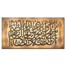 """Arabic Art Canvas """"Subhaan-Allaahi"""" Islamic calligraphy - wall art gift"""