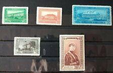 1951 Mongolia 30 years anniversary of the Revolution  - RARE!! description (2)