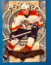 '07/08 Nathan Horton Florida Panthers Upper Deck Gold #39 NHL Hockey Card Bruins
