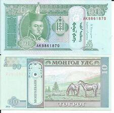 MONGOLIA 10 TUGRIK 2014 LOTE DE 5 BILLETES