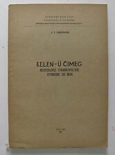 Mongolian Grammar Mongolia Manuscript Russian Text Baldanzhapov 1962 Language
