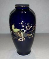 "Vintage Asian Style 4"" Cobalt Blue Vase with Gold Pheasant Quail & Pink Floral"