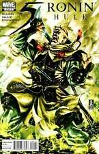 5 RONIN #2 Hulk Variant Marvel Comics 1st Print NEAR MINT to NM+