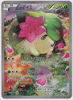 Pokemon Card Japanese - Shaymin 004/036 CP5 - Holo -