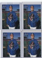 1999 Fleer Tradition Eric Gagne Rookie (Lot of 4)