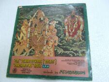 SRI VENKATESWARA (BALAJI) PANCHARATNA 4 M.S.SUBBULAKSHMI 1980 RARE LP vinyl  vg+