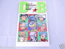 DRAGON BALL Z Resurrection F Japanese Theater Limited Book Manga anime Japan F/S