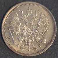 Alexander III, Russian Empire, 10 Kopeks Silver Coin, 1890, AU, Lustre