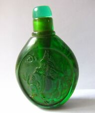 Free shipping China folk sculpture Children ride cattle Green snuff bottle